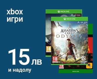 xbox игри